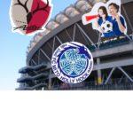 [いばらきサッカーフェスティバル2019]最新情報!鹿島アントラーズの試合が無料で観戦出来ちゃう!?年に1度の茨城ダービー*日本代表選手のサッカーを生で観よう!