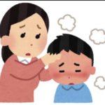 【子連れで行ける勉強会】託児付きで安心☆幼児安全法!知っていれば我が子を守れるかもしれない。。【茨城県ひたちなか】