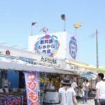 【那珂湊おさかな市場】お得に買い物する裏技♡中とろがなんと、、驚きの値段に!
