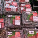 【水戸市 スーパー情報☆】セイブ 食彩館けやき台店!常陸牛が3割引き☆月に1回半額の時もあるよ☆