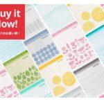 【IKEA まとめ買い◎】大人気のフリーザーバッグが期間限定価格!